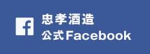 �鹧��¤ ��Facebook