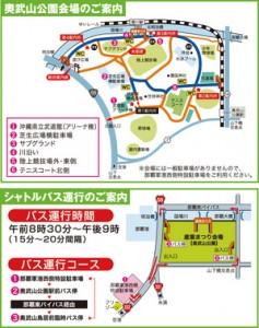 38-kaizyozu-bus-thumb-300x378-774