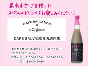 special-cafe-thumb-300x225-770