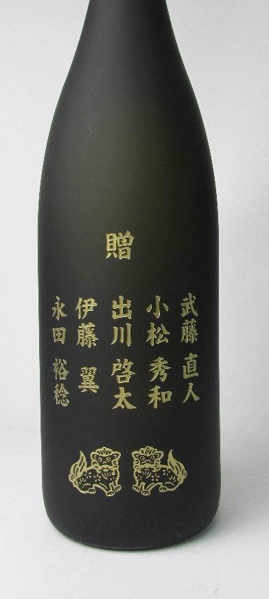 【結婚記念】沖縄らしい記念品