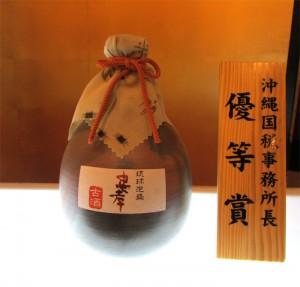 優等賞受賞酒2