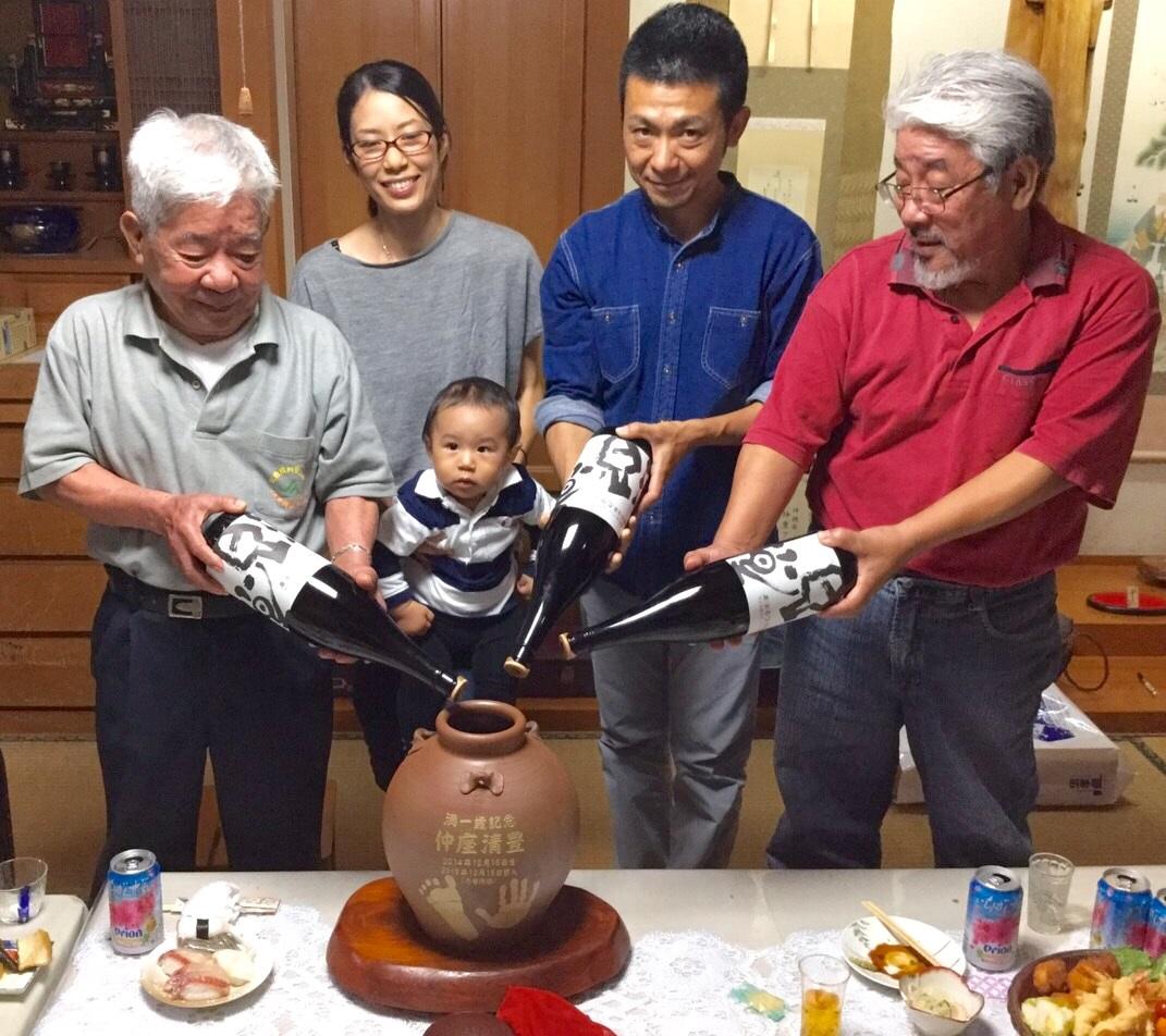 【甕入れの儀】実家で長男の満1歳記念のお祝い