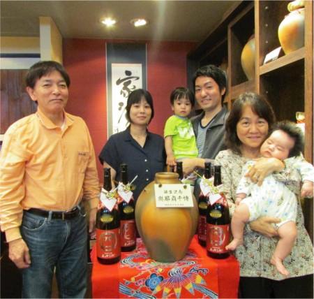 【誕生記念】家族三代で甕入れの儀