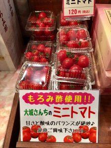 まさかの!トマト
