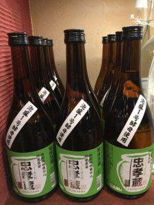 地釜蒸留酒 泡盛1号酵母使用