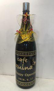 ブラスト文字彫り込み 開店祝カフェ