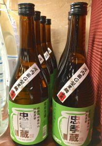 地釜蒸留酒・河内菌G型黒麹