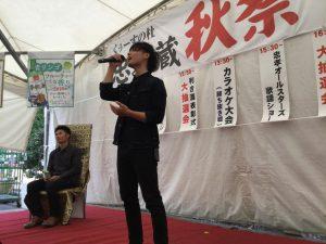 忠孝蔵祭 カラオケ大会&オールスターズ・利き酒コンテスト