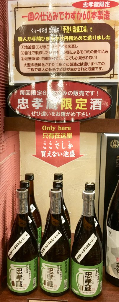 地釜蒸留酒マンゴー酵母仕込み&甕貯蔵発売中