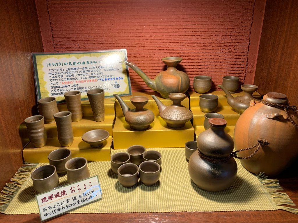 陶器カラカラ