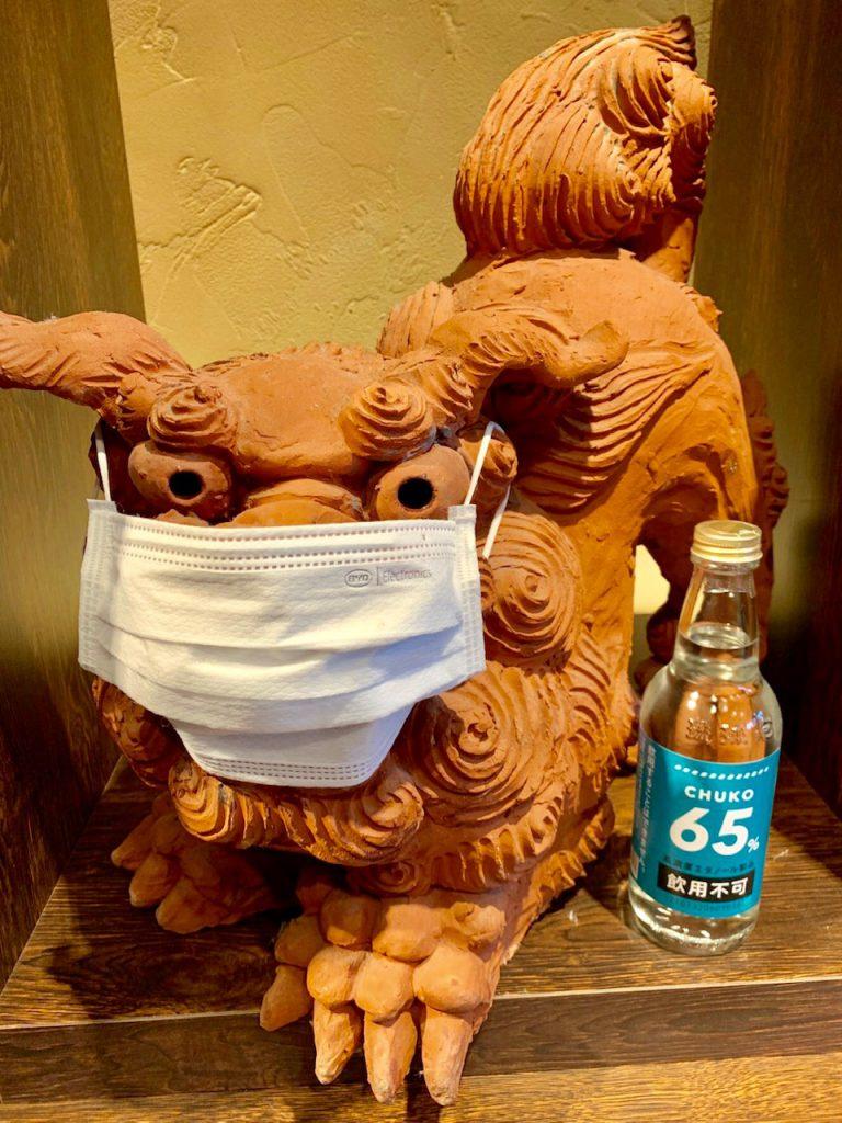 CHUKO65%飲用不可 高濃度エタノール製品